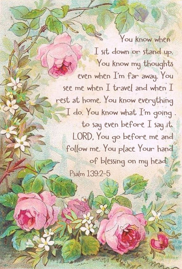 Psalm 139_2-5